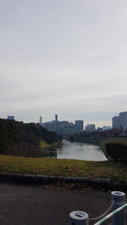 Palazzo imperiale di Tokyo