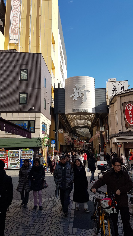 strada commerciale  Nakamise