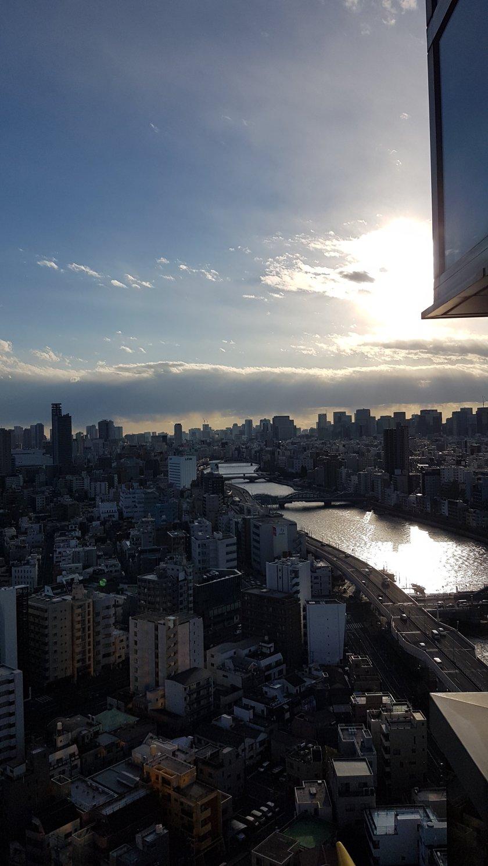 Veduta dal palazzo Asaki