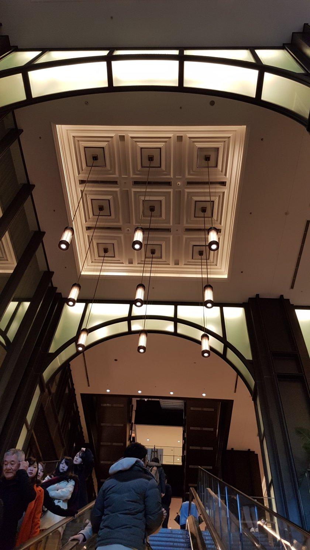 Palazzo Marunouchi