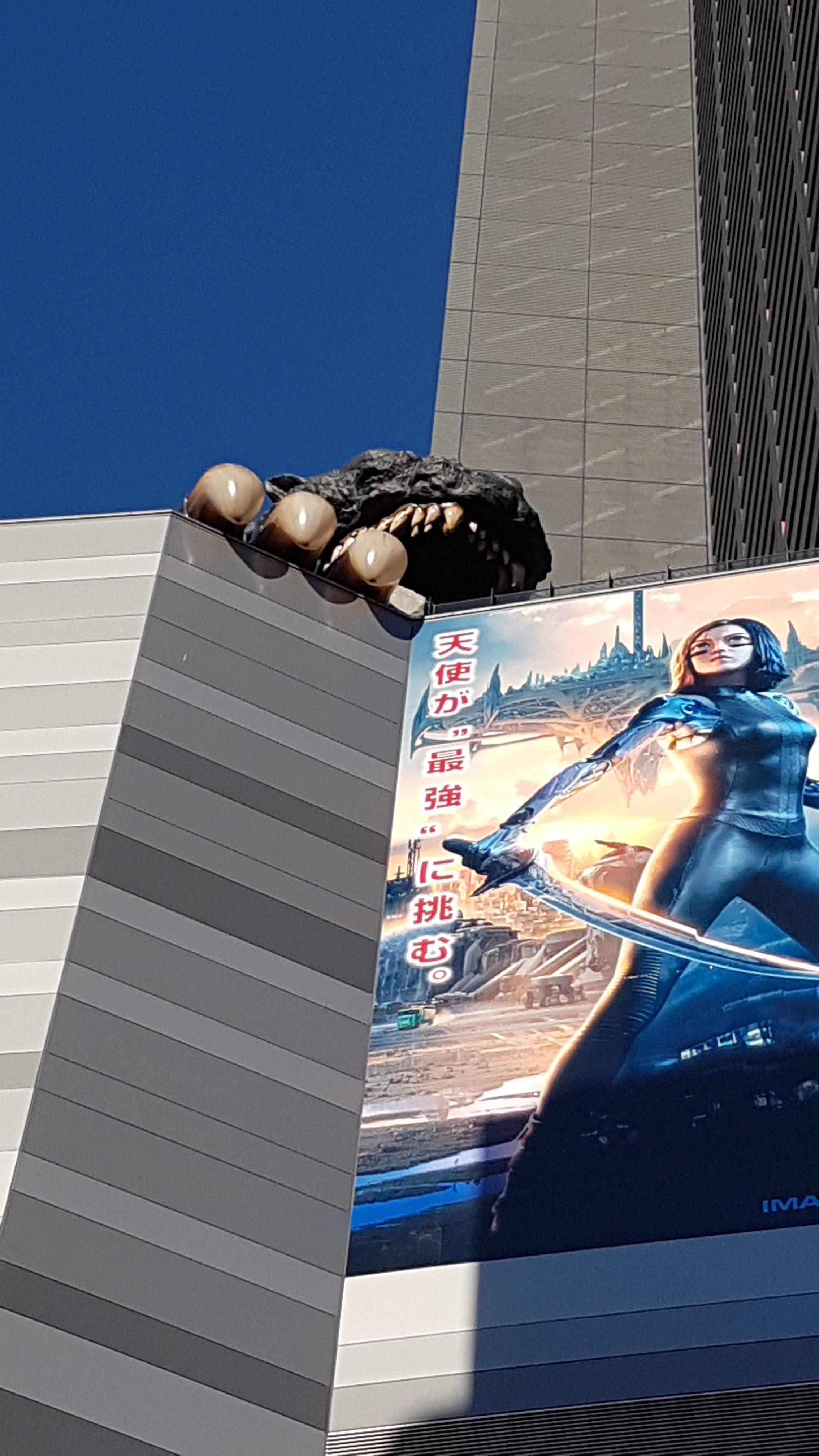 Hotel Gracery Shinjuku il Godzilla